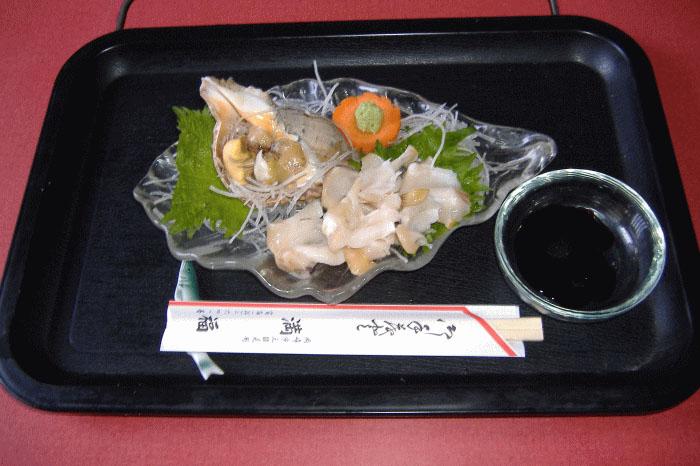 にし貝のお刺身